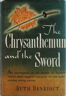 Image of a first edition copy of Ruth Benedict's book The Chrysanthemum and the Sword.